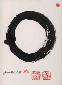 Calligraphy by Kanjuro Shibata XX; Ensō ca. 2000