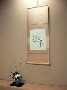 Hanging scroll and Ikebana