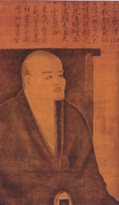 Dōgen watching the moon. Hōkyōji monastery, Fukui prefecture, circa 1250