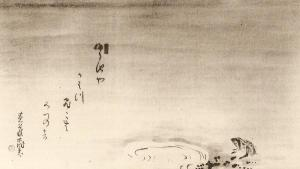 """The Ancient Pond"" by Master Haiku Painter Bashō (1644 1694)"